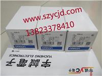 H3BA-N 110VAC H3BA-N 110VAC