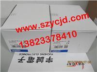 ZEN-20C1DR-D-V2 ZEN-20C1DR-D-V2