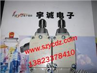 2LS-J6 1LX5001 2LS-J6  1LX5001