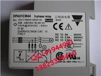 DPA51CM44B003 DPA51CM44B003
