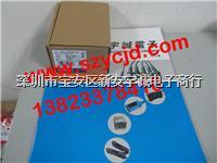 溫控器 E5EC-CX2ASM-800