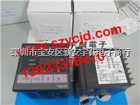 溫控器 TTM-007-R-A