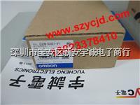 日本欧姆龙OMRON 模块 CJ1W-SCU21-V1