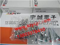 安装支架 OP-83180