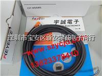 传感器 OP-85585