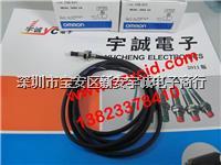 传感器 D5B-5011