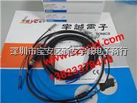 传感器 E2EC-C1R5D1