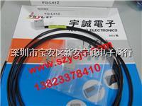 光纤传感器 FU-L41Z