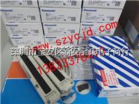 传感器 NX5-PRVM5A