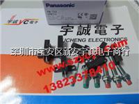 光电开关 PM-L54P