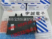 伺服电机 MSMD012G1U