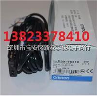 传感器 E3X-HD10