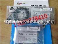 传感器 GN-R40CR