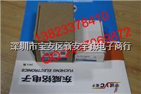 E5CN-R2MTD-500  CQM1-ID212 E5CN-R2MTD-500  CQM1-ID212