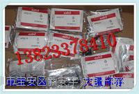 液面檢測傳感器HPQ-T1 HPQ-T1