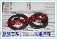 KEYENCE数字显示光纤放大器FS-V21R FS-V21R