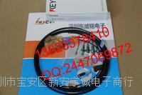 FU-2897  FU-2303 FU-2897   FU-2303