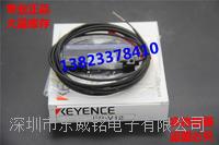 基恩士KEYENCE光纤放大器FS-V12,数显模组,全新原装正品现货