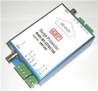 三合一防雷器 CCTV3-12D/24D/220A