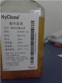 Hyclone SV30087.02(南美普通胎牛血清)500ml  SV30087.02