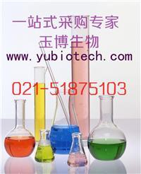 5-azacytidine,5-氮雜胞苷,阿扎胞苷,Azacitidine,Ladakamycin,5-氮雜胞嘧啶核苷 現貨 Sigma  A2385  100mg