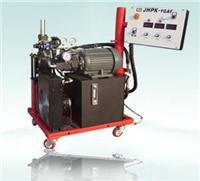 聚氨酯高压喷涂机 A1