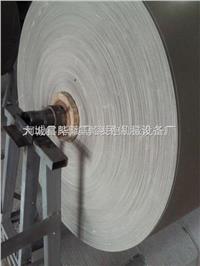供应河北砂浆玻纤布产品、聚氨酯表面毡生产线、砂浆布全套设备