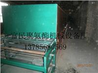 供应水泥砂浆玻纤布设备/水泥砂浆玻纤布生产线富民