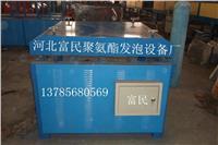 邯郸设备好用自动碾压机新型设备技术**的厂家