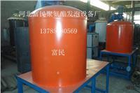 荊州攪拌硅質改性保溫板設備廠家首選富民
