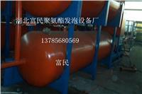 三门峡真空泵机组硅脂保温板设备厂家新型墙体设备厂家