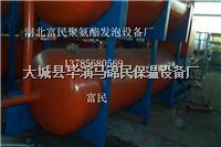 泸州改性真空泵机组硅质聚苯板不燃A级设备厂家报价 泸州改性真空泵机组硅质聚苯板不燃A级设备厂家报价
