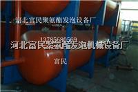 大理改性真空泵机组聚苯板、硅脂保温板外墙设备厂家  大理改性真空泵机组聚苯板、硅脂保温板外墙设备厂家