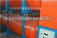 曲靖改性真空泵机组聚苯板、硅脂保温板外墙设备厂家  曲靖改性真空泵机组聚苯板、硅脂保温板外墙设备厂家