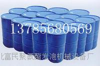 廠家大量生產直銷聚氨酯黑白料 廠家大量生產直銷聚氨酯黑白料