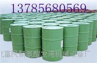 上等聚氨酯黑白料價格(詳細解讀) 上等聚氨酯黑白料價格(詳細解讀)
