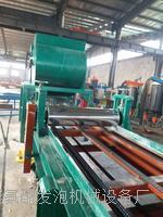 新型防火等級A級勻質保溫板設備  新型防火等級A級勻質保溫板設備