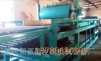 富民牌勻質板聚合物設備技術配方  富民牌勻質板聚合物設備技術配方