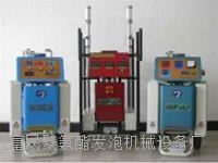 河北省富民厂专业生产聚氨酯高压喷涂机GY-8A型 产品介绍