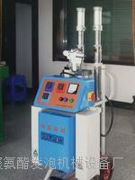 无气高压喷涂机厂家报价聚氨酯高压喷涂机GY-8A型操作方便