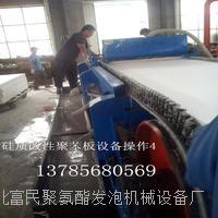 厂商供应A级防火硅质聚苯板设备 005