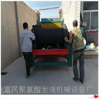真空渗透型防火改性硅质聚苯板生产线 005