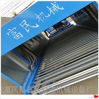 質優多功能熱收縮包裝機機器 1.2x0.6x0.4