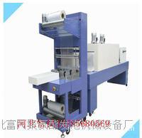 多功能全自動熱收縮膜機歡迎咨詢 1.2x0.6x0.4