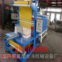 巖棉板保溫板PE膜熱收縮包裝機設備 1.2x0.6x0.4