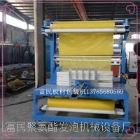 生產熱收縮封膜機設備/禮盒包裝設備 1.2x0.6x0.4
