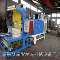 上下全自動卷膜熱收縮包裝機 1.2x0.6x0.4