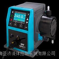 qdos高精度全能型化学计量泵