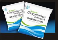 強效氧動力外洗劑 HKM