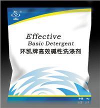 環凱牌高效堿性洗滌劑 HKM12